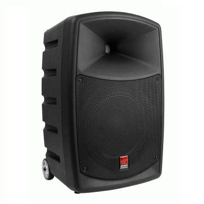 Smart Acoustic Transporta 10 V2