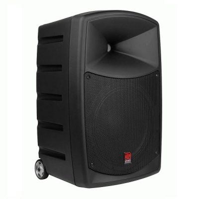 Smart Acoustic Transporta 12 V2