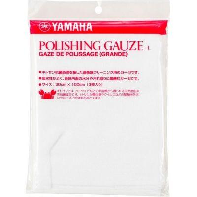 Yamaha Polishing Gauze - Large